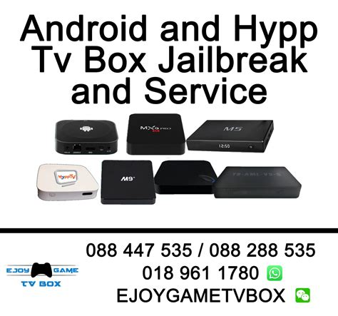 how to jailbreak android tv box how to jailbreak android tv box 28 images how to root your mx2 android tv box via usb it