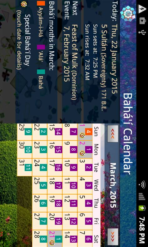 Bahai Calendar Bah 225 237 Calendar Android Apps On Play