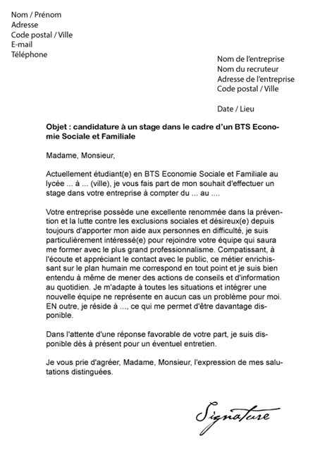Lettre De Motivation Stage Finance D Entreprise lettre de motivation stage bts esf mod 232 le de lettre