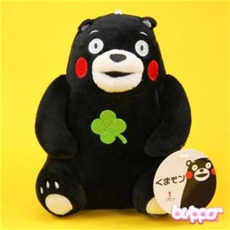 Kumamon Plushie 318 best images about plushie stuffies on nyan