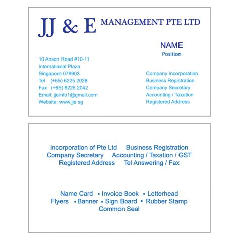 Name On Card Gift Card - name card double side full colour jj e