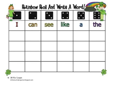 printable site word games for kindergarten 3 kindergarten st patrick s day sight word games teach