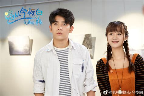 film endless love china upcoming dramas and movies nov 2017 dramapanda