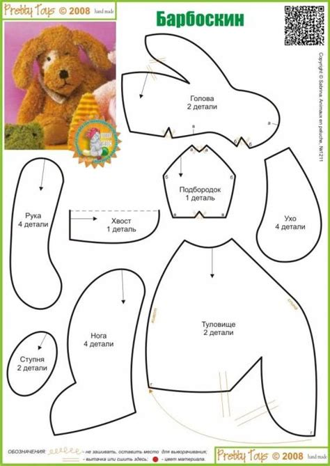 shirt pattern for stuffed animal 17 best images about memory bears bunnies dogs on