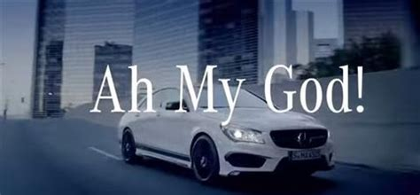 my mercedes song song used in mercedes ah my god commercial that uses amg