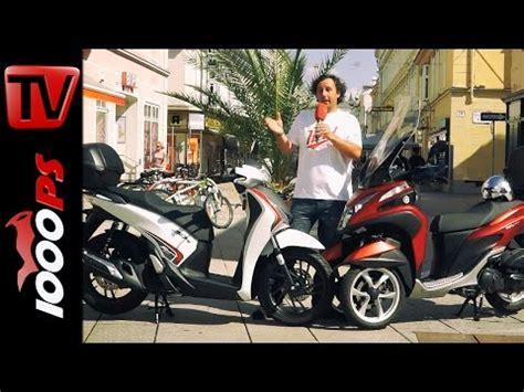 Dreirad Motorrad Vergleich by 1000ps Test Yamaha Nmax Vs Tricity Zwei Oder