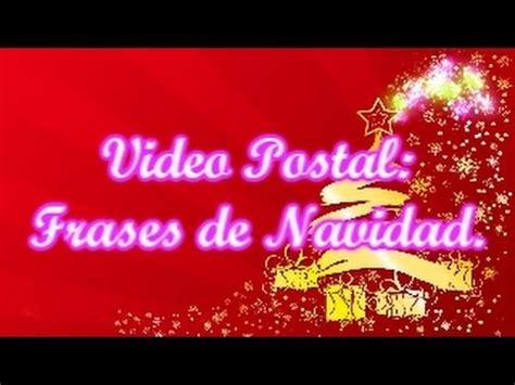 imagenes con frases de noche buena y navidad v 237 deos con frases de navidad mensaje de navidad y