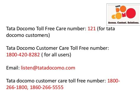 bajaj finance customer care email id reliance customer care number toll free phone number of