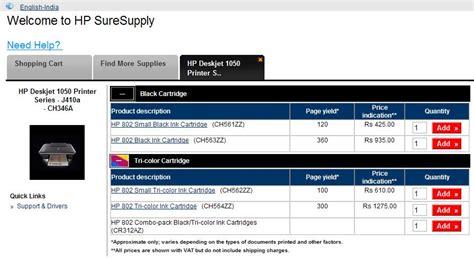 hp deskjet 1050 regionalization reset solved hp 802 black ink cartridge not compatible with hp