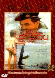 film thailand wiki list of thai films wikivisually