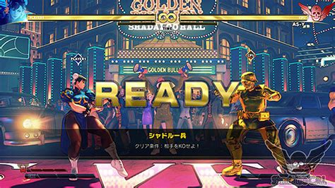 Fighter Ivarcade Edition fighter 5 arcade edition battle screenshots 2 out of 4 image gallery