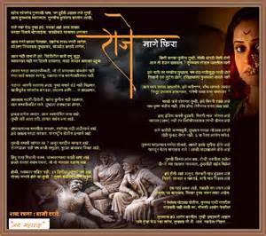 Shivaji Jayanti Essay In Marathi by Shivaji Maharaj Sms Marathi Holidays Oo