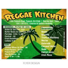 Reggae Kitchen Teaneck Nj by Our Project Portfolio Design Portfolio