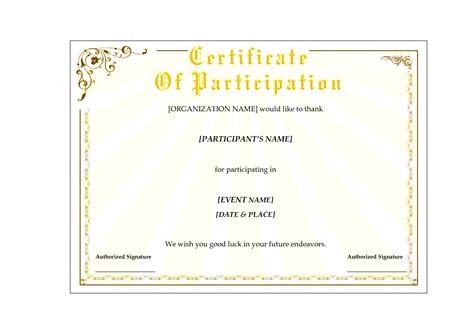 certificate of participation template doc 4 all