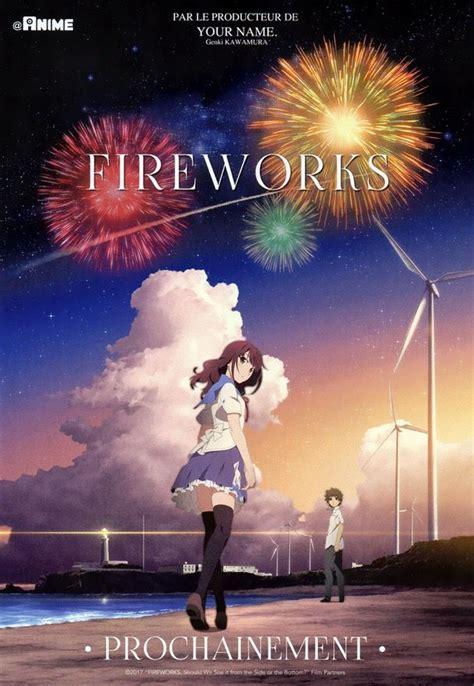 film anime populer 2017 le film d animation fireworks annonc 233 chez eurozoom et
