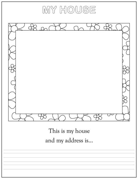 free all about me printables color on pages coloring