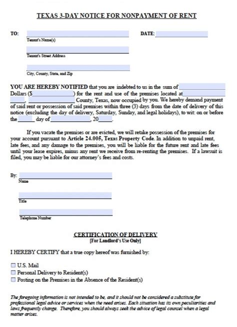 printable sle 3 day eviction notice form real estate