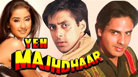 film india rahul terbaru yeh majhdhaar 1996 full hindi movie salman khan