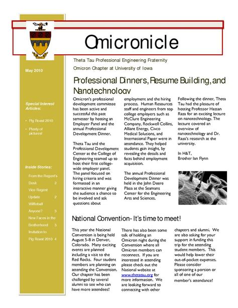 Best Resume Template 2012 Free by 17 Best Ideas About Resume Templates Free On