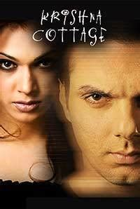 krishna cottage krishna cottage 2004 reviews cast release
