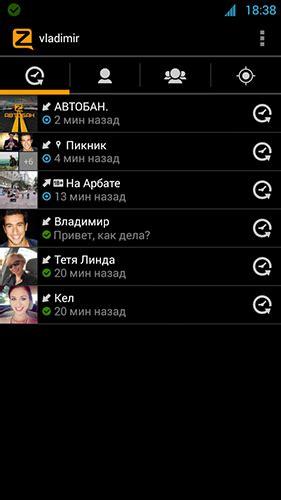 imagenes chidas para zello zello walkie talkie para android decargar gratis