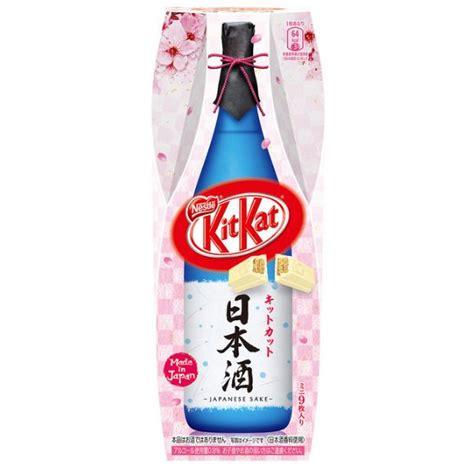 Kitkat Green Tea 4f sake flavored kitkat japan today