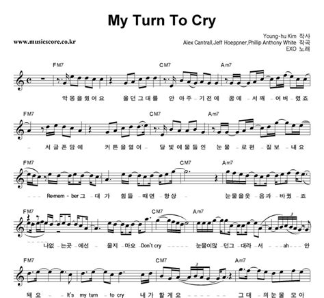 exo my turn to cry vcr at exo luxion reaction exo my turn to cry 악보 뮤직스코어 악보가게