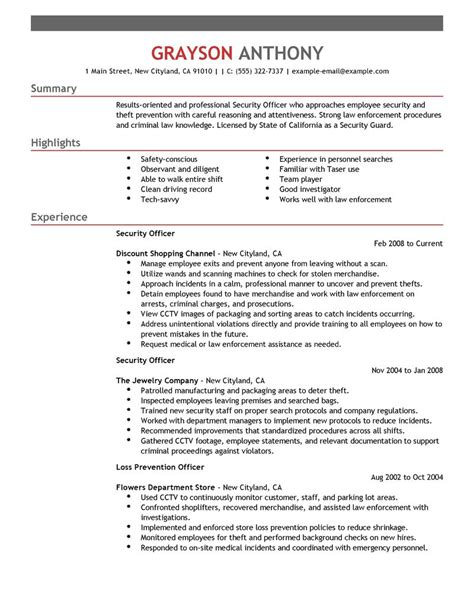 security guard customer service resume