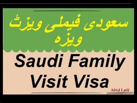 Mofa Gov Sa Family Visa by How To Apply Family Visit Visa In Saudi Arabia Complate