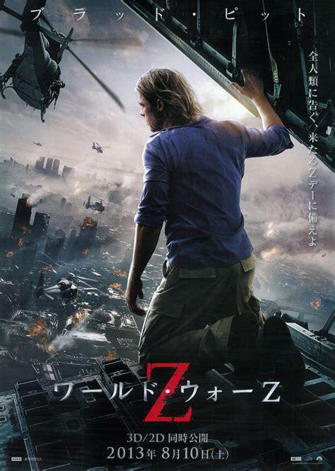 cinema 21 world war z 161181 02 jpg