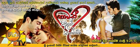 hiru tv video downloads hiru tv official web site hirutv online sri lanka live tv