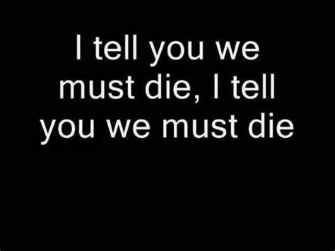 Doors Whiskey Bar by The Doors Alabama Song Whisky Bar Lyrics
