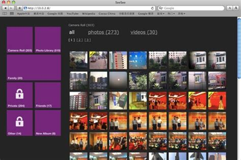 Open A Bevy On Your Ipod by Manage Photos Like Windows Phone 7 With Seesee For Iphone