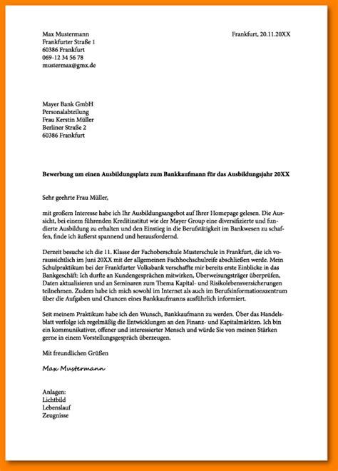 Bewerbung Polizei Saarland 2016 11 Bewerbungsschreiben Polizei Deckblatt Bewerbung