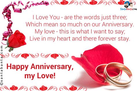 Maariage Aniversary Sma For Chacha Chachi by Happy Anniversary Wishes For My With Message Nicewishes