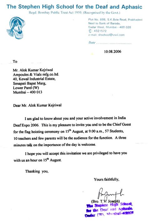 Thank You Letter Format For Chief Guest Sle Invitation Letter Chief Guest Inauguration Cover Letter Templates