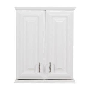 St Paul Home Depot by St Paul Providence 20 In W Wall Cabinet In