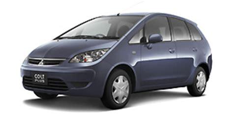 mitsubishi colt fuel consumption mitsubishi colt plus fuel consumption