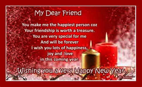 year    special friend  friends ecards greeting cards