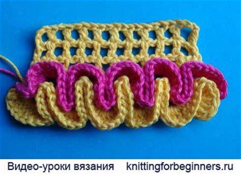 knitting for beginners ru начинаем вязать видео уроки вязания 187 трёхмерное