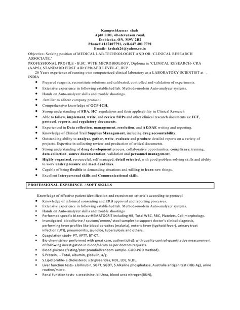 Resume Sle For Lab Technician sle resume for lab technician 28 images sle resume for