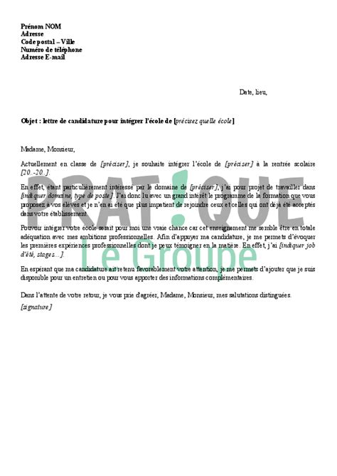 Lettre De Recommandation Inscription Ecole Modele Lettre Inscription Ecole Document