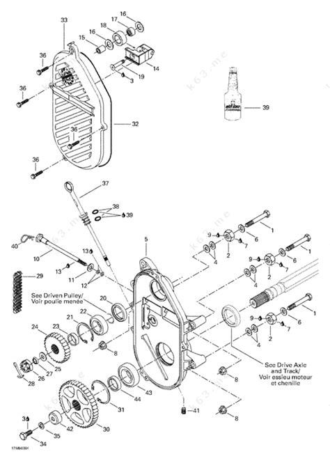skidoo parts diagram ski doo 2003 legend 380f 550f chaincase parts catalog