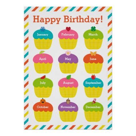 classroom birthday chart poster zazzle