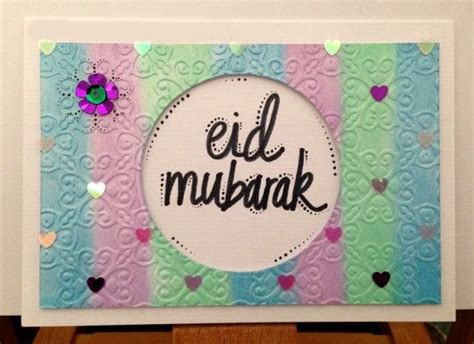 hp printable expressions greeting cards eid greetings cards 2014 phpearth