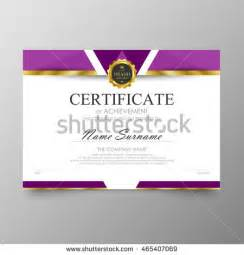 purple certificate template purple certificate template diploma background vector