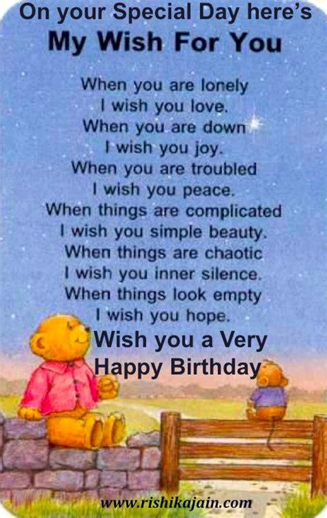 st birthday inspirational quotes quotesgram