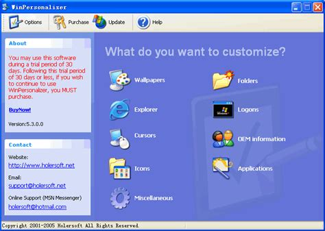 pc themes exe file customize your cursors icons wallpapers logon ie skins
