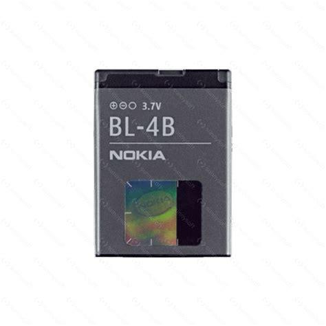Baterai Nokia 6111 Bl 4b On baterie nokia bl 4b pro nokia 6111 7370 7373 n76 700mah sunnysoft