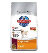 reviews cooking light diet science diet large breed light dog food review